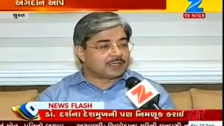 Press coverage of  Income Tax's Chief Commissioner Hon'ble Shri Ajai Das Mehrotra.