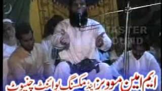 Allama Qamar Zahoor Turabi JANGE BADAR