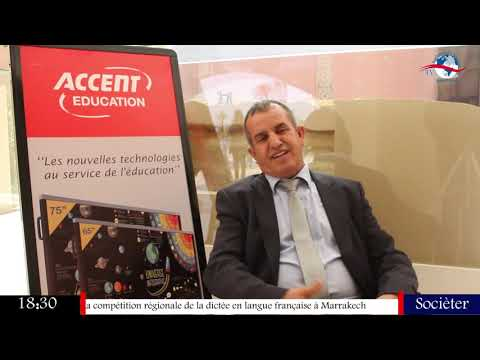 Accent Au Cœur De La Compétition Régionale De La Dictée En Langue Française à Marrakech