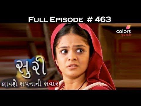 Suri - 13th June 2017 - સુરી - Full Episode