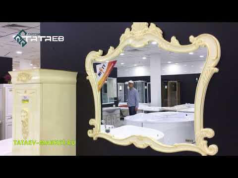 Купить мебель для ванной  Мебель для ванной комнаты