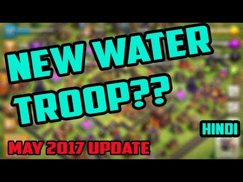 clash of clans may 2017 update new water troop?? | [hindi]cocwithaj