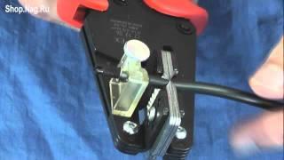 Инструмент для удаления изоляции Knipex KN-121206(, 2011-09-20T09:49:31.000Z)