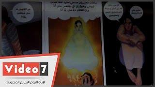 بالفيديو.. لوحة دعائية بمحطة مترو الشهداء لمواجهة التحرش