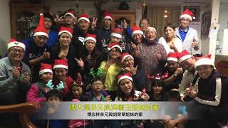 Publication Date: 2018-12-22 | Video Title: 2019 12 21全體報佳音