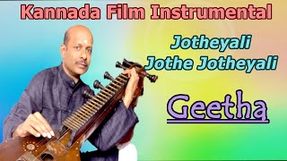 Download Hindi Video Songs - VEENA - N.KARTHIK - SONG - JOTHEYALI FROM FILM GEETHA.