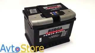 Berga 6СТ 63 Power Block 563400061