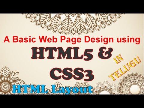 A Basic Webpage Design Using HTML5 And CSS3 (HTML Layout) In Telugu || Kotha Abhishek