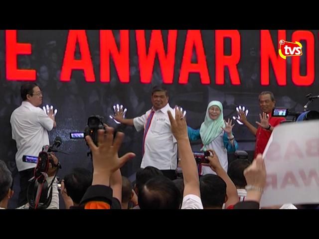 PAKATAN,BERSATU bersolidariti untuk Anwar