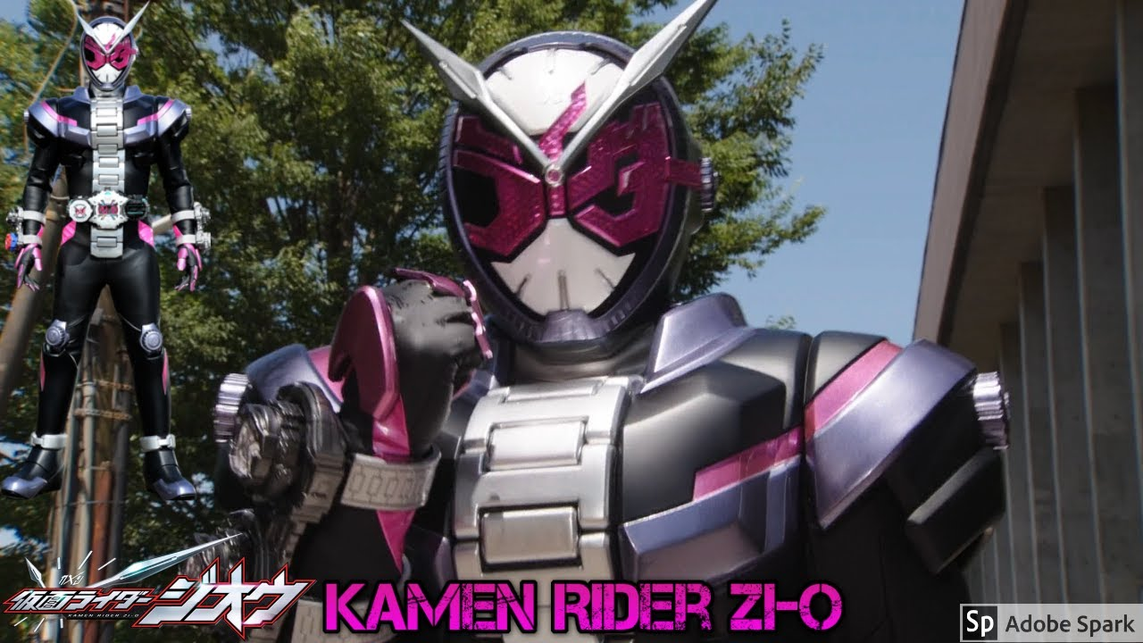 Kamen rider flash belt