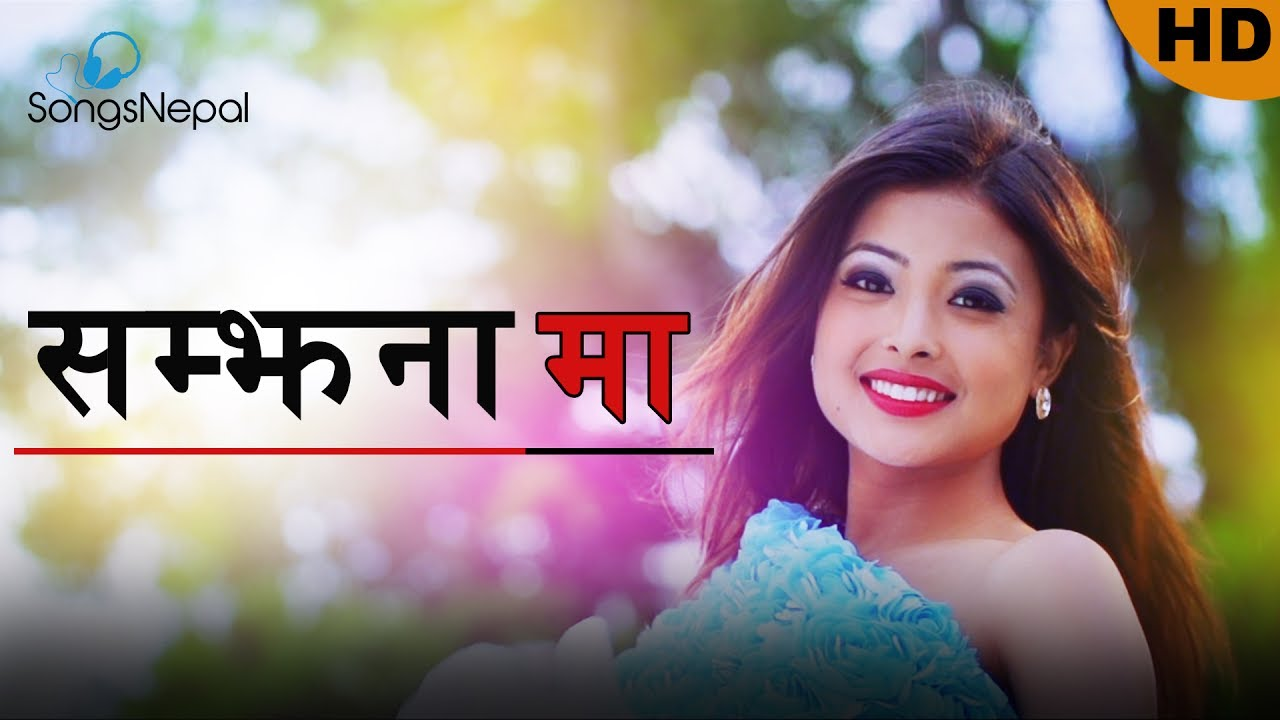 nepali songs Download - New Nepali Song Download 2018