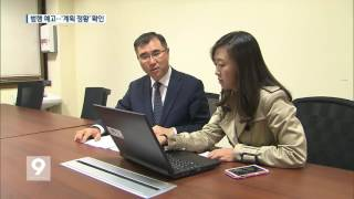 SNS에 범행 예고…한국형 '외로운 늑대'?