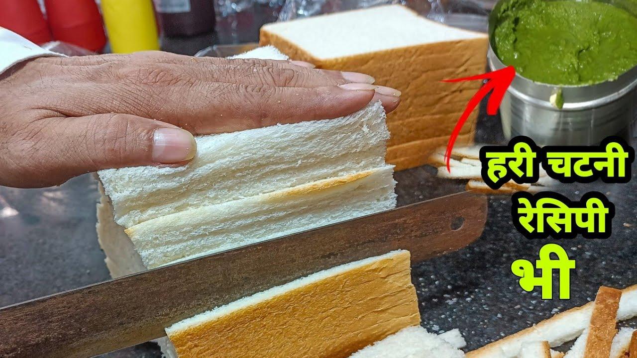 Download sandwich recipe|सिखे सैंडविचवाले से|cheese sandwich recip|veg sandwich|Bombay sandwich|green chutney