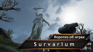 survarium. Беспристрастный обзор