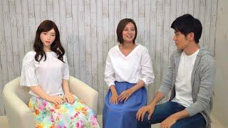 ERICAとエリカ with 源太#1 徳島えりか 検索動画 11