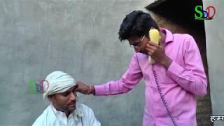 भालू डॉक्टर के पास जिओ सिम | Rajasthani Haryanvi Comedy | भालू की कॉकटेल | Sherda Desi Dude