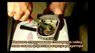 Замена шестерни на УШМ (Болгарке)