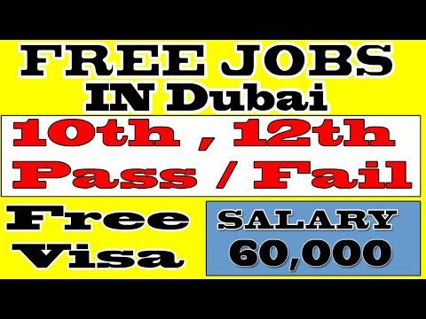 Jobs in Dubai for 10th & 12th Pass 🔥/ Fail |💖 FREE VISA Indian, Pakistani, Nepali, Freshers