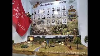.В память о Великой Отечественной войне.