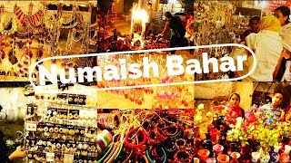 Nampally Exhibition 2019   Numaish Bahar Gate Shopping   Lot Of Varieties at Best Price
