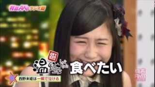 小嶋陽菜さんが西野未姫ちゃんの泣きの演技にはまり、おかわりをしてい...