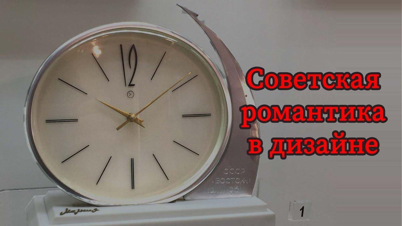 Советский дизайн в 1950-70е годы  - «Видео уроки - CSS»
