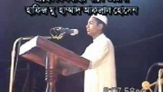 Allama Fultali (RA): One of the best nasheed about Saheb Qiblah Fultoli
