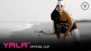 Layla Iskandar - Ghabi (Official Clip) / ليلى إسكندر - غبي