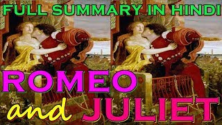 romeo-and-juliet-in-hindi-full-summary---shakespeare