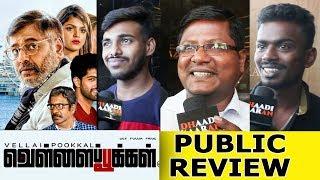 vellai pookal review by public Vellai Pookal Movie Review Vivekh Charle Pooja Devariya