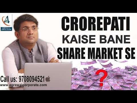 Crorepati Kaise Bane Share Market Se | Technical Analysis | Mukul