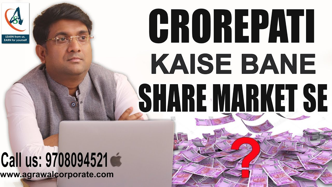 Crorepati Kaise Bane Share Market Se | Technical Analysis | Mukul Agrawal