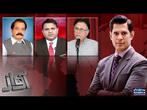 Awaz - SAMAA TV - 11 JAN 2018