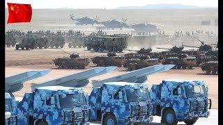 china vs us military