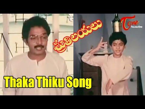 Sruthilayalu- Thaka Thiku