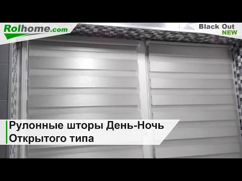 Жалюзи на пластиковые окна, рулонные шторы, плисе ANDECOR