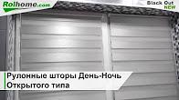 Дальняя Игуменка Корочанский район Белгородская область. Продажа .