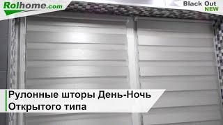 Рулонные шторы День Ночь на пластиковые окна(, 2015-03-06T22:00:25.000Z)