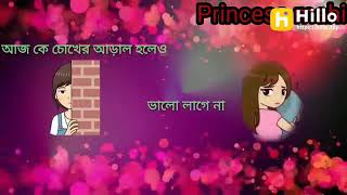 💘💘A to kodin ageo ♪Chile Tumi ochena💕 💕Bangla song ♪WhatsApp video💞💞
