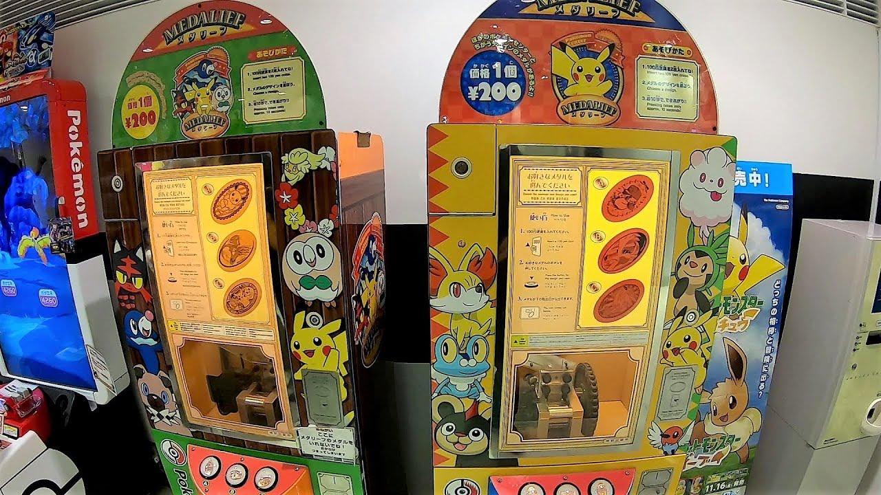 Pokemon Center Osaka Souvenir Medal Machine
