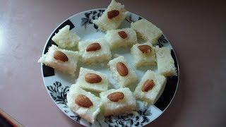 coconut burfi  కొబ్బరి బర్ఫీ దీన్ని అయిదు నిమిషాలలో టేస్టీగా రెడీ అయిపోతుంది