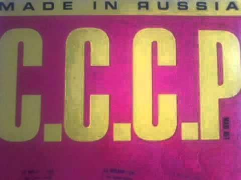 C C C Pmade in Russia