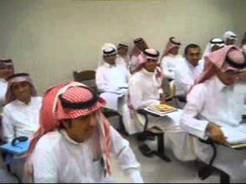 My Students in Saudi Arabia