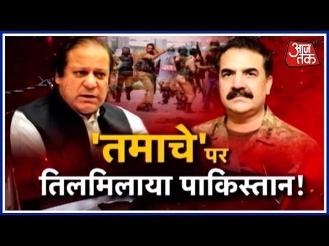 Halla Bol | July 15, 2016 | Pakistan To Observe Black Day Over Kashmir Violence