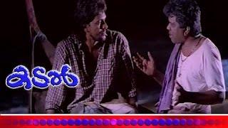 Malayalam Movie - Kadal  - Part 6