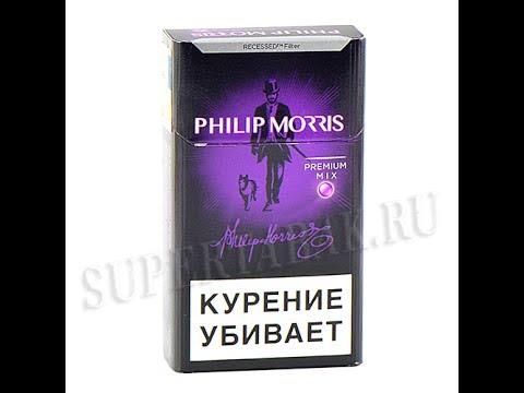 ОБЗОР НА Philip Morris Premium Mix ОТ СЁМЫ СТАРОГО