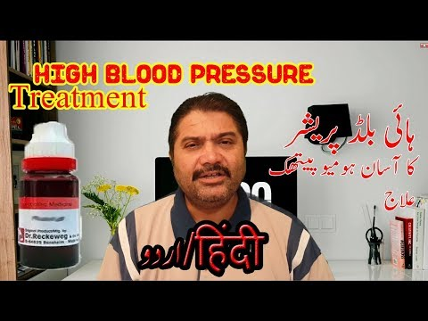 #High Blood Pressure Treatment In Homeopathic By Dr Aqeel Ahmad