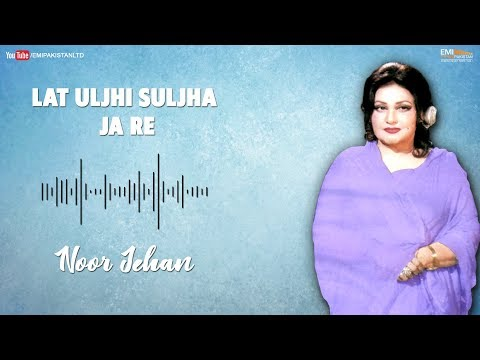 Lat Uljhi Suljha Ja Re - Noor Jehan | EMI Pakistan Originals