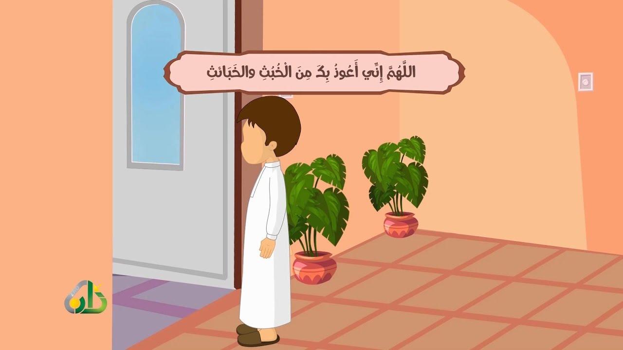 أذكار المسلم اليومية pdf