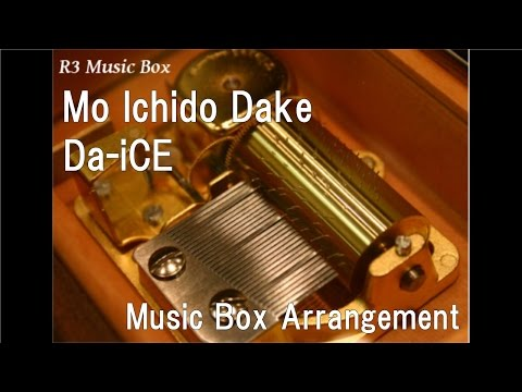 Mo Ichido Dake/Da-iCE [Music Box]